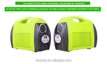 Individual and New arrival Portable outdoor and indoorair condition as style KC-001