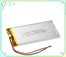 3.7v rechargeable 2000mAh lithium polymer battery for battery-operated toy