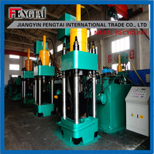 waste ingot iron briquetting press machine