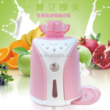 2015 hot selling no chemical process fruit and vegetable mask making machine