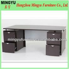 Executive office desk with PVC edge