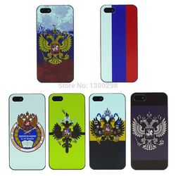 Listing Russian Flag Skin Case Cover for Apple i Phone iPhone 4 4s