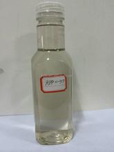 APP Ammonium polyphosphate solution low price