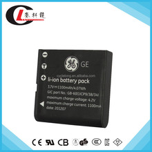 video camera battery pack