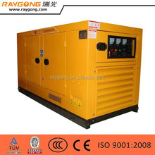 YUCHAI small water cooled diesel generator price in india