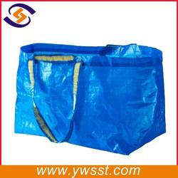 Foldable extra LARGE shopping bag for shopping