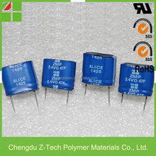 factory directed best price Low ESR & high power 5.4v 0.47f super capacitor