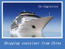 LCL&FCL cargo transport with vessel from china to Kyrgyzstan
