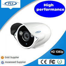 High resolution for vivid images infrared ir home camera monitoring with osd