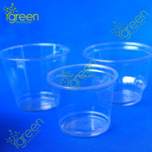 disposable plastic cup, plastic cup with lid, plastic coffee cup