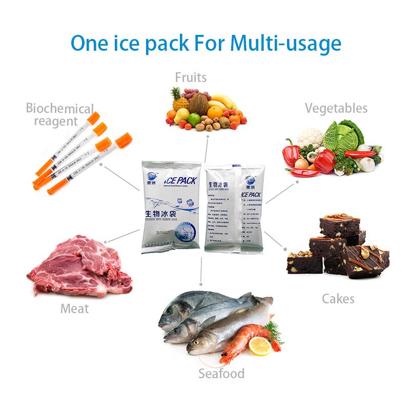 icepack.jpg