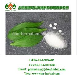Food grade Natural Sweetener RA 95% Stevia Steviol Glycosides
