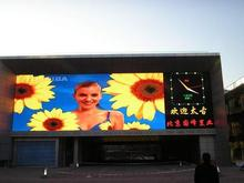 static p16 outdoor 2013 china xxx photos led curtain display for disc