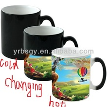 Custom Heat Sensitive Magic Mug !!! birthday present birthday gift products birthday set