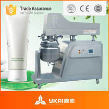 ZJR-100 whitening cream making machine,baby skin powder cream machine,face cream making machine