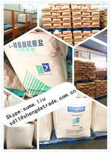 China original feed grade l lysine sulphate 70%
