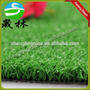 NY0522188 Synthetic turf in back yard, artificial grass for golf putting green, mini golf field
