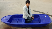 2.7m solid long service plastic raw material boat with engine
