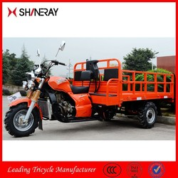 Shineray 150cc 200cc 250cc 300cc Petrol Engine Cargo Carrier Tricycle, Cargo Carrier Three Wheel Motorcycle