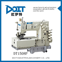 Utility model industrial Sewing Machine DT-1508P