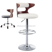 Wholesale modern swivel white PU Bar Stools on Alibaba Express/Cheap used bar chair in bar furniture for sale
