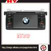 Hapyu shenzhen China supplier unlock car dvd for BMW E46/M3