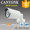 New Outdoor Bullet IP Camera 2MP Real time Waterproof IP66 Sony CMOS Senser H.264 1080P IP Camera