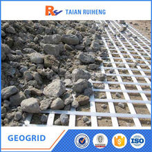 Plastic Hdpe Biaxial Geogrid Roll