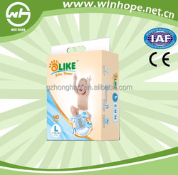 Super Soft ALIKE Disposable Baby Diapers -Mother's First Choice