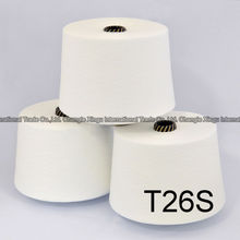 T26S 100% spun polyester yarn manufacturer in china