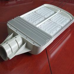 Outdoor waterproof aluminium LED SMD street light frame