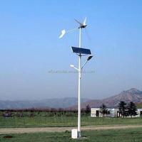 2015 new 90w LED solar light, wind and solar street light use wind generator