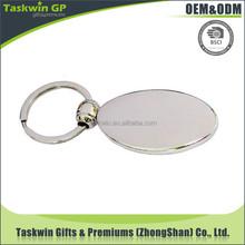 custom shaped metal keychain/oval blank keyring