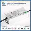 Outdoor use 70W 36-48V 1450mA Waterproof Power Supply