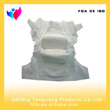 sleepy baby diaper,disposable baby diaper,china baby diaper