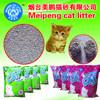 Premium high effcient clumping cat litter