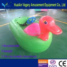 Hot sale Amusement Non-Inflatable aqua bumper boat for 24 monthes warranty period