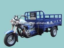 2014 new cheap 150cc three wheel motorcycle