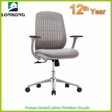 Smart Adjustable Office Chairs Wholesale