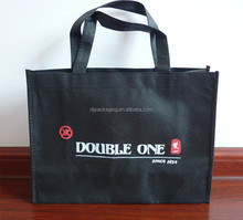 customized logo recycle carrying Nonwoven bag shopping bag