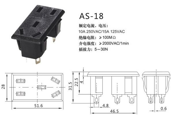 AS-18.jpg