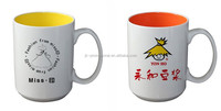 500ml 15 oz coated promotional coffee mug cup