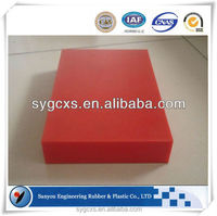 sample size beauty products/truck trailer plastic cover/china uhmw-pe outrigger pad