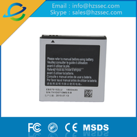 China Manufacture Lithium Ion Cell Phone Battery with long Standby time For mobile phone I9000 I9001 I9003 Galaxy S1