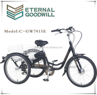 Electric tricycle GW7015E 7 speeds adult electric trike 24 inchs 3 wheel adult tricycle hot sale