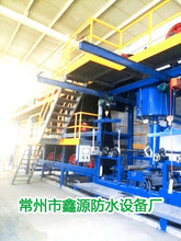 double side self adhesive waterproof membrane making machine usde for underlayment of roofing