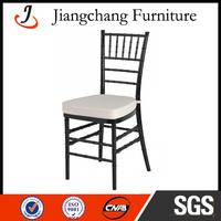 Wholesale Banquet Chiavari Chair Aluminum JC-A141