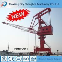 Container cranes shipyard portal crane for sale
