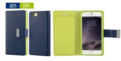 Alibaba China main supplier leather case for iphone 6
