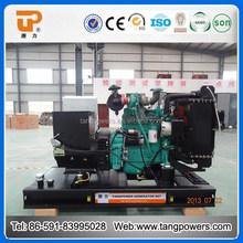 Prime power 56kva electric Diesel Generators Soundproof type